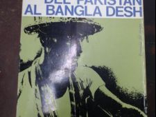 Del Pakistan al Bangla Desh - Paul Dreyfus - Aymá (1972)